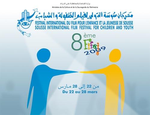 Le FIFEJ fête sa 8ème édition à Sousse