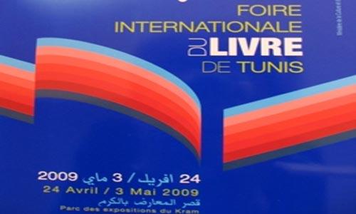 La Foire Internationale du Livre de Tunis