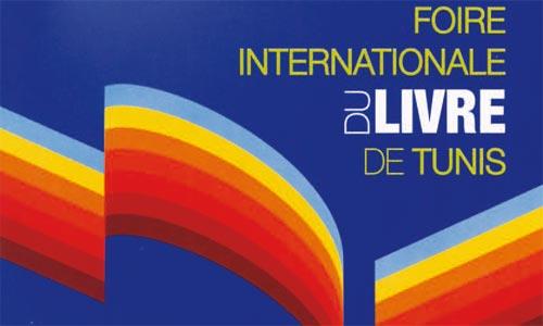 Pavillon européen à la Foire Internationale du Livre