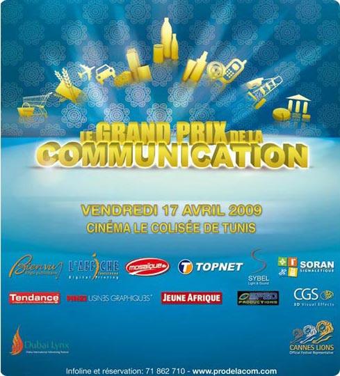 Spécial Jeu Grand prix de la communication- 5