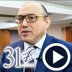En vidéo : Comment profiter de la transformation digitale ? M. Ahmed Bouzguenda explique