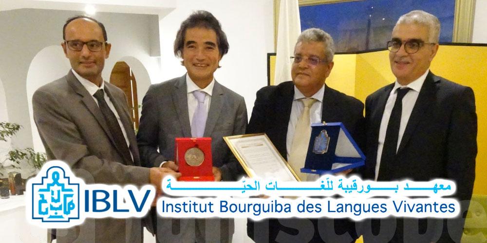 Remise de Prix du Ministre des Affaires Etrangères du Japon 2021 à l'Institut Bourguiba
