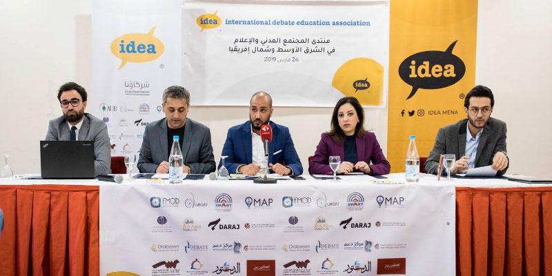 Ce qu'il faut retenir du Forum de la société civile et des médias au Moyen-Orient et Afrique du Nord