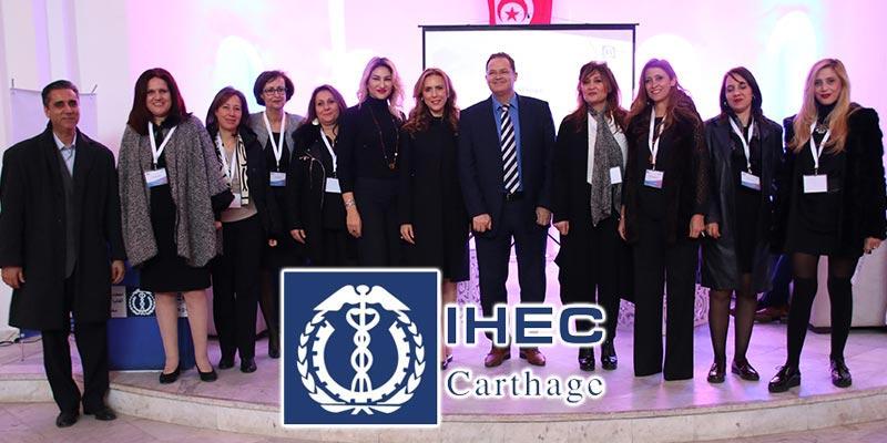 En vidéo : Démarrage de la 14ème édition d'HEC Challenge