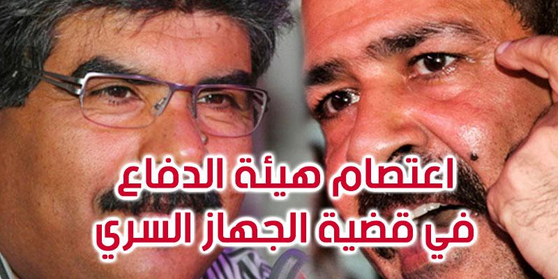بيان اعتصام هيئة الدفاع عن الشهيدين في قضية الجهاز السري