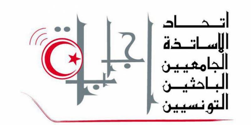 L'union Ijaba boycotte la remise des sujets d'examens dans toutes les institutions universitaires