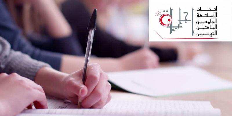 La menace d'une année universitaire blanche plane sur les étudiants tunisiens