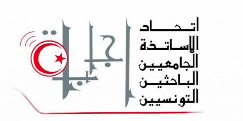 Ijaba rejette le décret gouvernemental imposant aux étudiants un stage obligatoire
