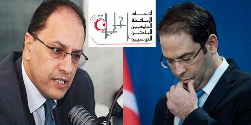 Ijaba porte plainte contre Chahed et Khalbouz