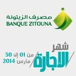 La Banque Zitouna innonve et lance le mois Ijara