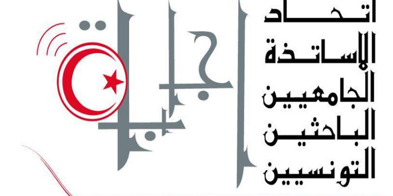 اتحاد إجابة ينظم وقفة احتجاجية أمام وزارة التعليم العالي