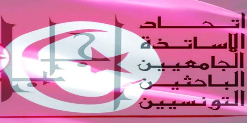 اتحاد 'إجابة' يطالب قناة 'الحوار التونسي' بحق الرد