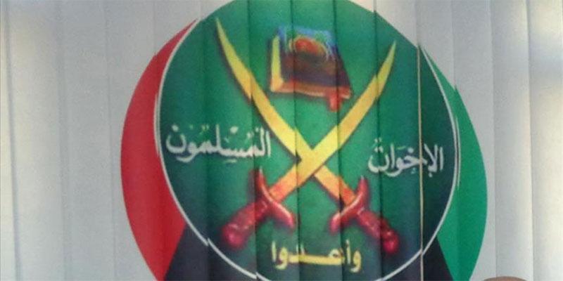 مصر: فصل ألف معلم عن العمل بسبب انتمائهم للإخوان المسلمين