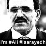 Facebook soutient Ali Laârayedh, le ministre de l'intérieur