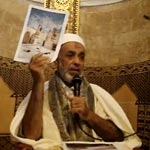 Marche de protestation contre le limogeage de l'Imam de la Zitouna
