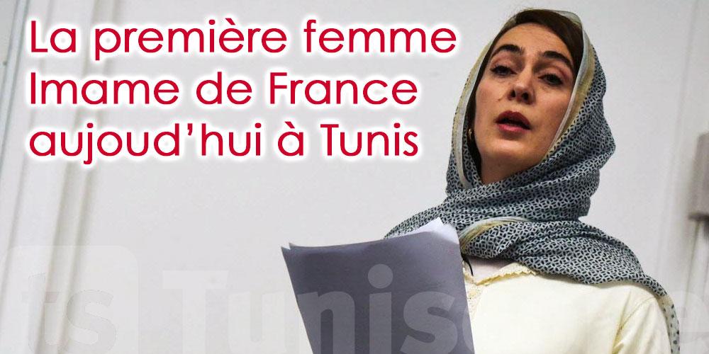 La première femme Imame de France aujourd'hui en Tunisie