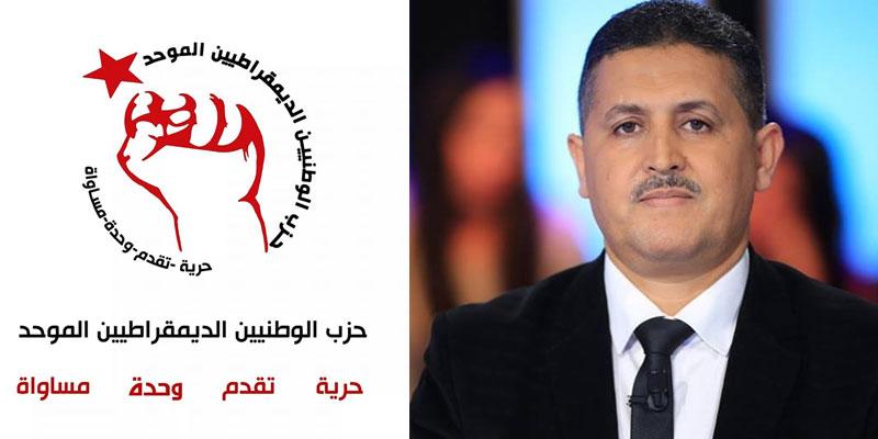 Al Watad porte plainte contre Imed Daimi