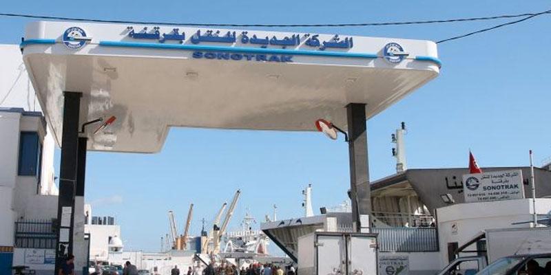 23 individus arrêtés à Sfax pour tentative d'immigration clandestine