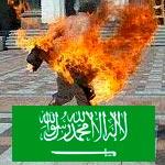 سعودي يحرق نفسه احتجاجا على تعامل السلطات و تجمعا احتجاجيا أمام مركز الشرطة بالرياض