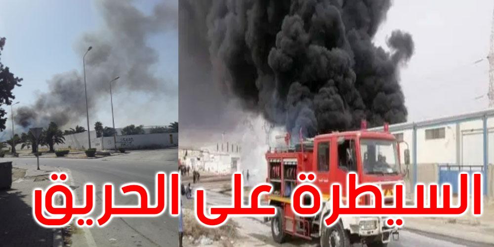 الحماية المدنية: تمت السيطرة على حريق مصنع التبغ والوقيد