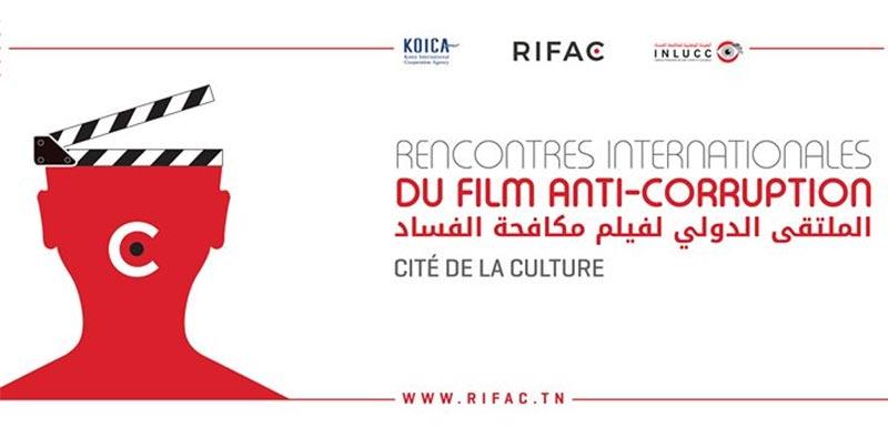 فيديو وصور: كل التفاصيل عن الملتقى الدولي لفيلم مكافحة الفساد