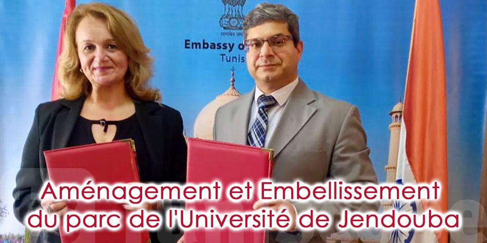 L'Ambassade de l'Inde réaménagera le parc de l'Université de Jendouba