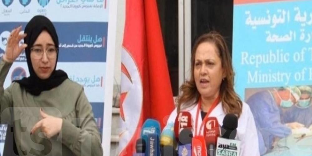 Tunisie-Coronavirus : Le variant indien circule-t-il en Tunisie ?