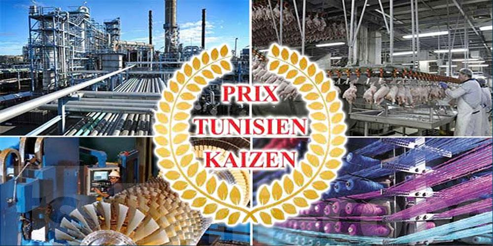 Le ministère de l'Industrie discerne le Prix Tunisien Kaizen