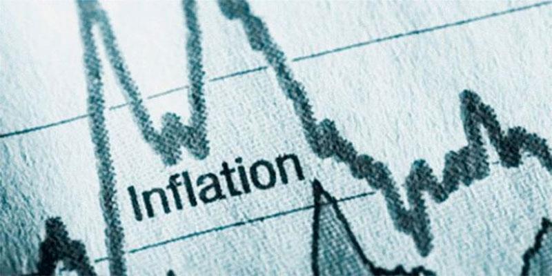 Le taux d'inflation se stabilise à 7,7%