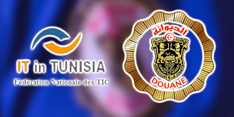 La Chambre Syndicale des SSII dénonce un appel d'offres de la Douane
