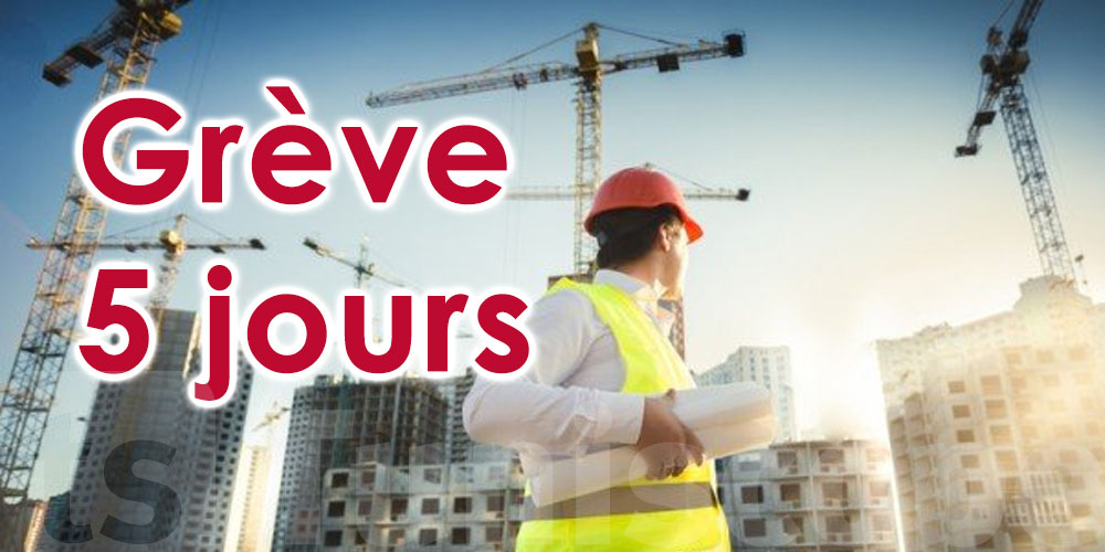 Grève de 5 jours pour les ingénieurs du secteur public