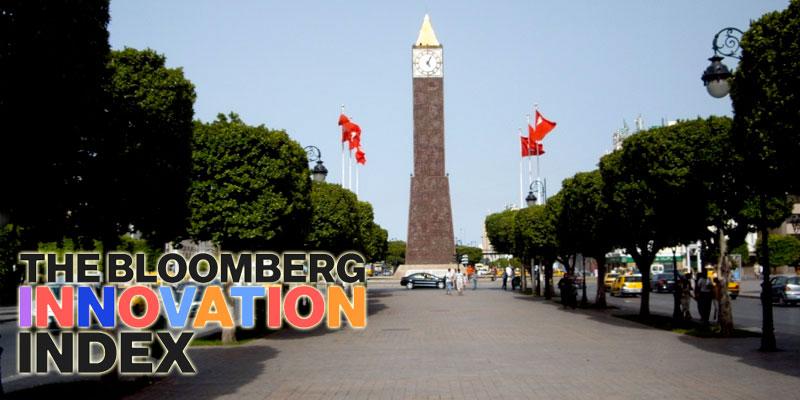 La Tunisie, deuxième pays le plus innovant en Afrique selon Bloomberg Innovation Index