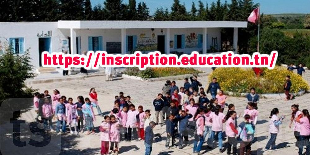 Début des inscriptions au primaire dès aujourd'hui