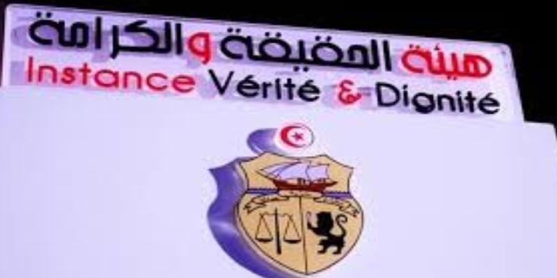 هيئة الحقيقة والكرامة تسلم 22 ملفا إلى المحكمة الابتدائية