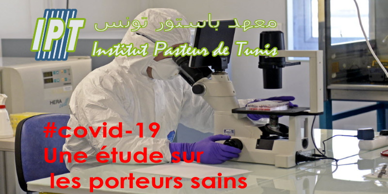 L'institut pasteur de Tunis mène une étude sur le coronavirus