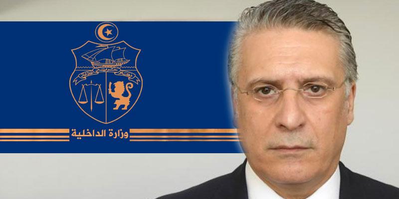 وزارة الداخلية تقدم تفاصيل القبض على نبيل القروي