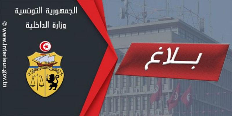 Deuxième attentat-suicide à Tunis, 4 agents de sécurité blessés