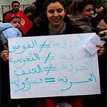 Le ministère de l'Intérieur appelle à l'arrêt des sit-in et des comportements dangereux