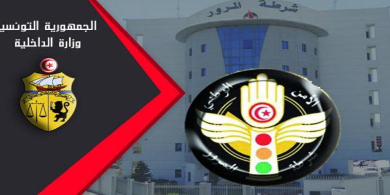 وزارة الداخلية تطلب فتح تحقيق في تصريحات المحامي فيصل الجدلاوي