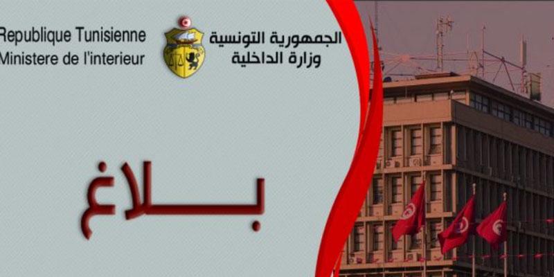 منع أجنبية من دخول التراب التونسي عبر ميناء حلق الوادي: الداخلية توضح