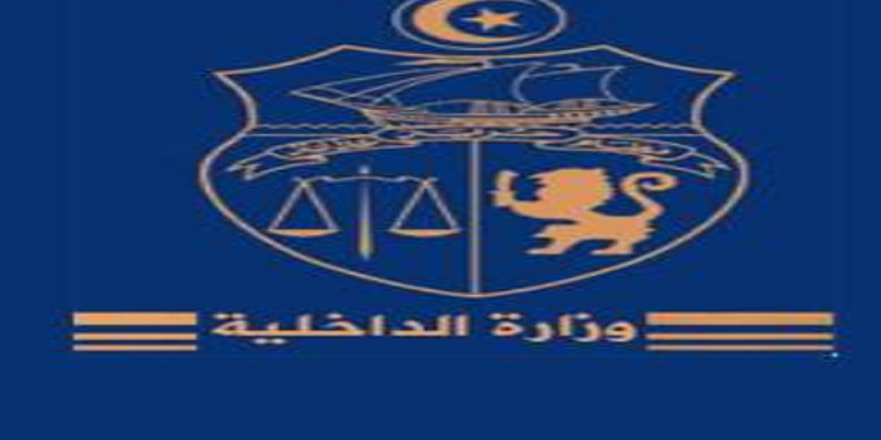 وزارة الداخلية توضح بخصوص وفاة متظاهر بطبربة