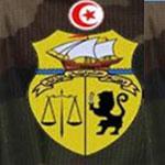 الداخلية تنشر تفاصيل عملية القبض على عناصر إرهابية بجهة المكناسي