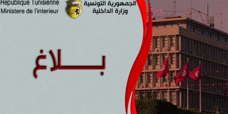 الكشف عن تفاصيل الإعتداء على أحد متساكني  سيدي على بن عون من قبل قريبه الإرهابي