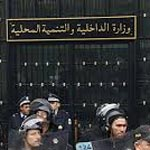 وزارة الداخلية تدعو وسائل الإعلام عدم بث أي معلومات تتعلق بعمليات أمنية وعسكرية جارية ضمانا لنجاحها