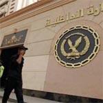 اغتيال اللواء محمد سعيد مدير المكتب الفني لوزير الداخلية المصري