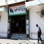 مسلحون يهاجمون مقر وزارة الداخلية في ليبيا