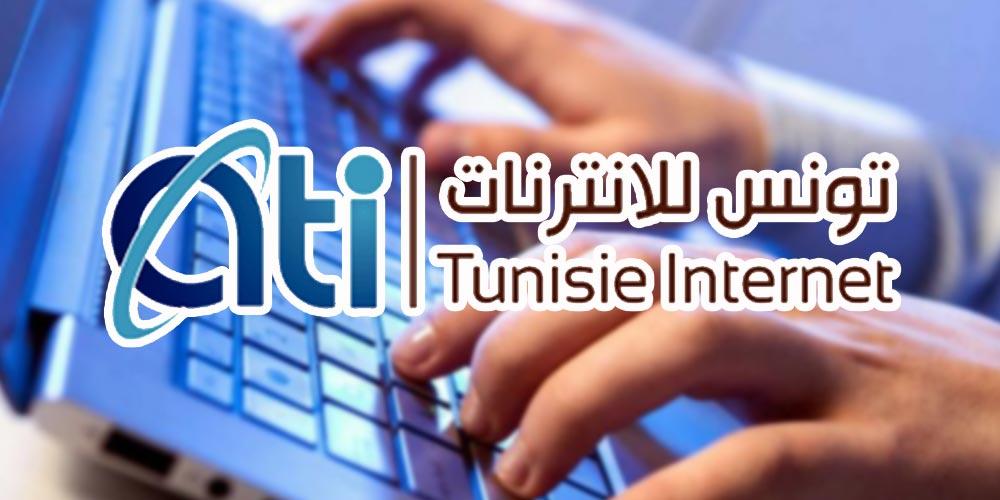 التونسية للانترنات تقترح حزمة من الحلول التكنولوجية لرقمنة خدمات البلديات رقمنة مكاتب الضبط و الإمضاء عن بعد لتسريع الخدمات الموجهة للمواطنين