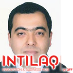 Dhia Ben Letaifa, nouveau Directeur Exécutif chez IntilaQ