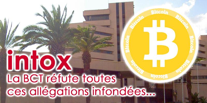 Intox : La BCT ne lance pas de crypto-monnaie