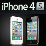 Pas de iPhone 5 mais un iPhone 4s